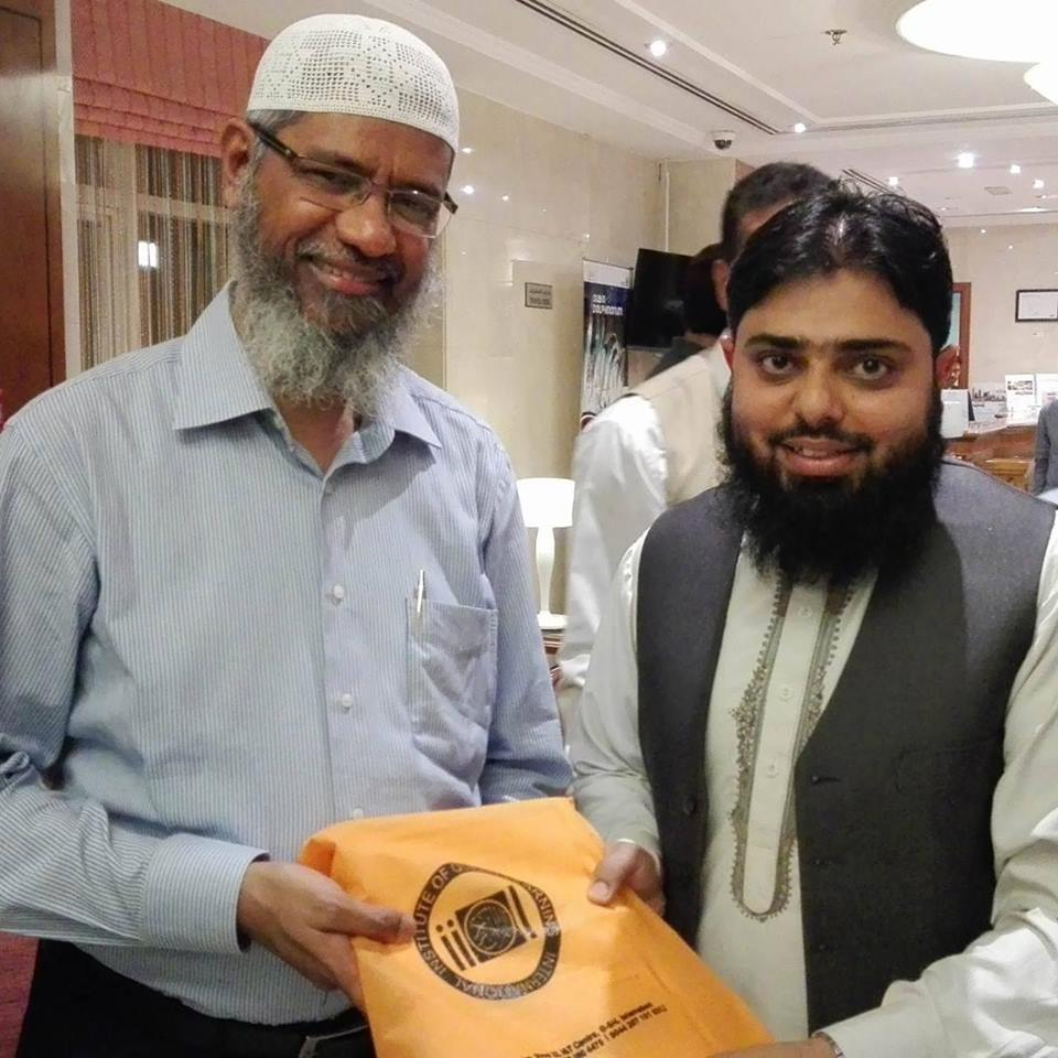 Hafiz Muhammad Mamoon Asghar avatar