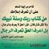 ahmed hosam avatar