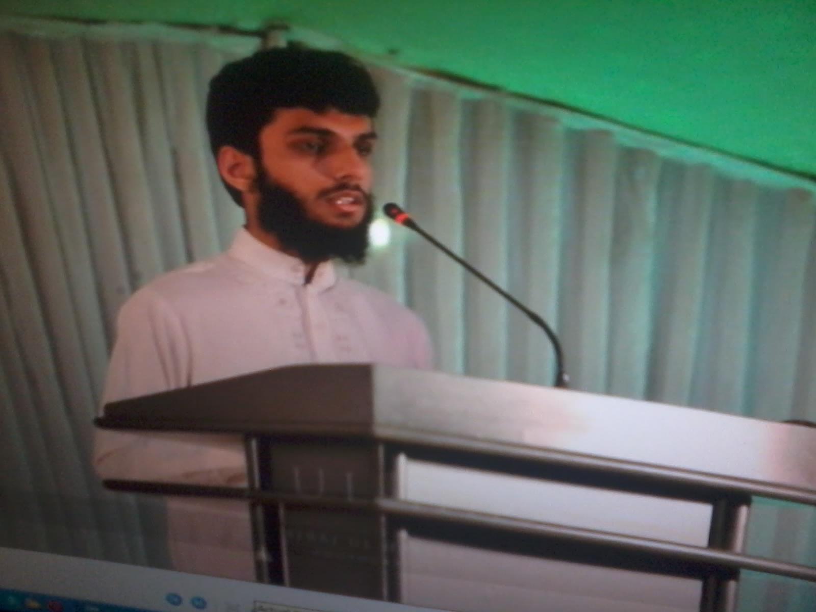 Hafiz Awais avatar