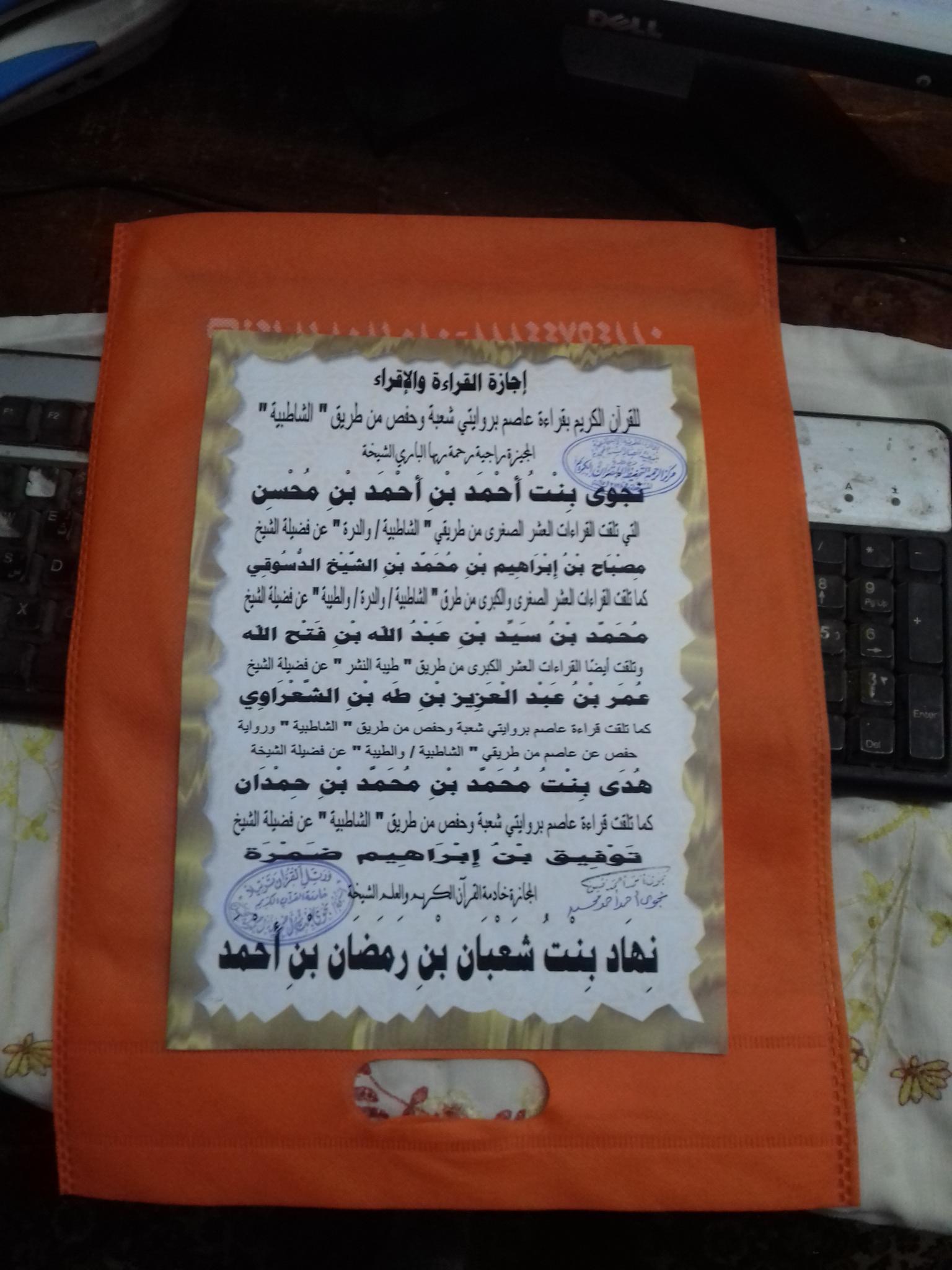 Nehad shabaan avatar