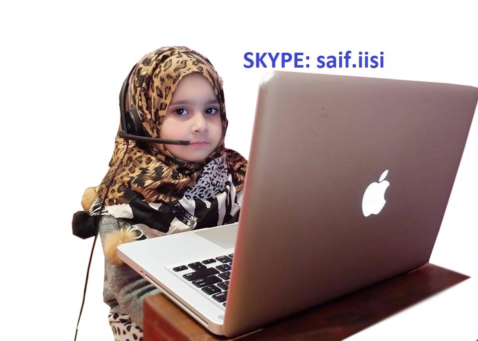 Saifullah Khan avatar
