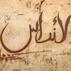 Hafsa avatar