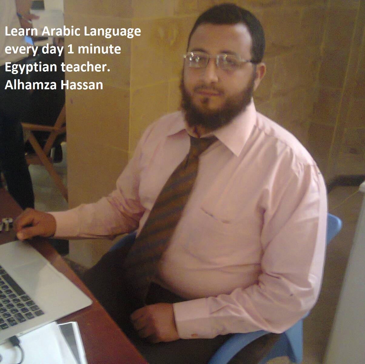 Alhamza Hassan Ahmad Mohammad avatar