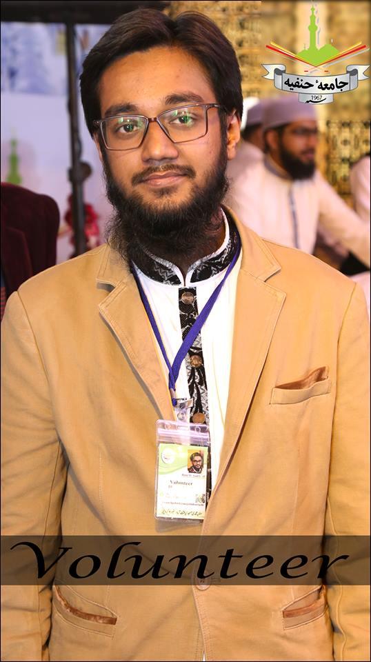 Hafiz Muhammad Asad Latif avatar