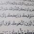 Abu (Dawood) Shamsuddeen Nasruddeen avatar