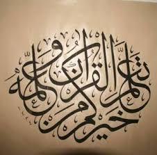 Ahmed Abbas avatar
