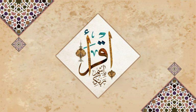 Muhammad Sufyan avatar