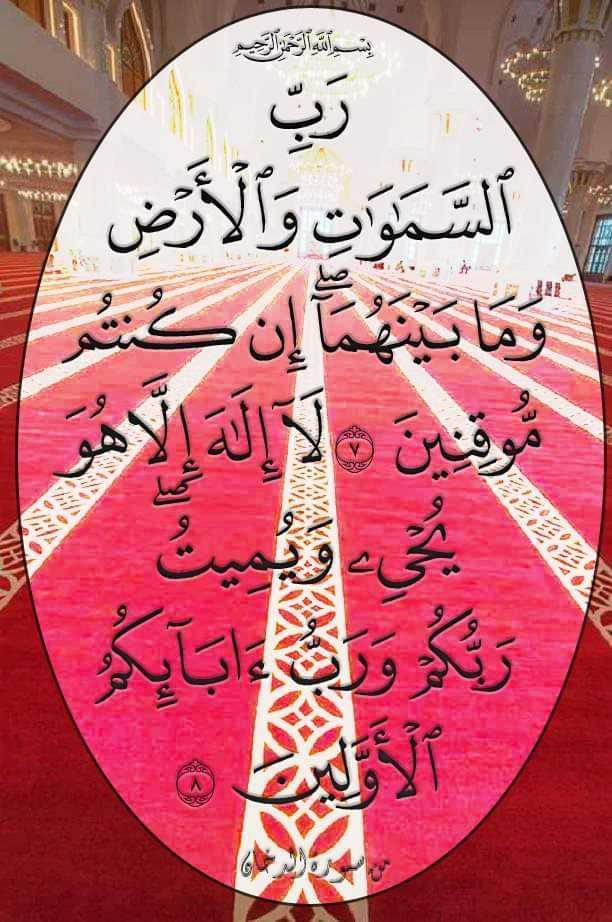 Ridwan Hassan Abu AbdirRahman avatar