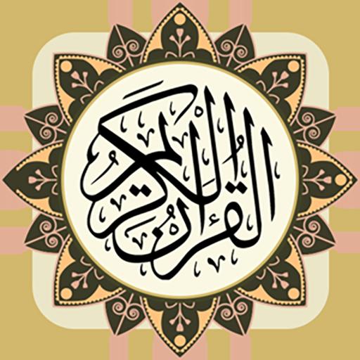 Ihsan Ullah avatar