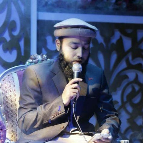 Ammar Baig avatar