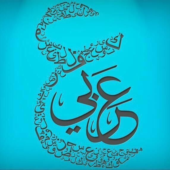 Fathima avatar
