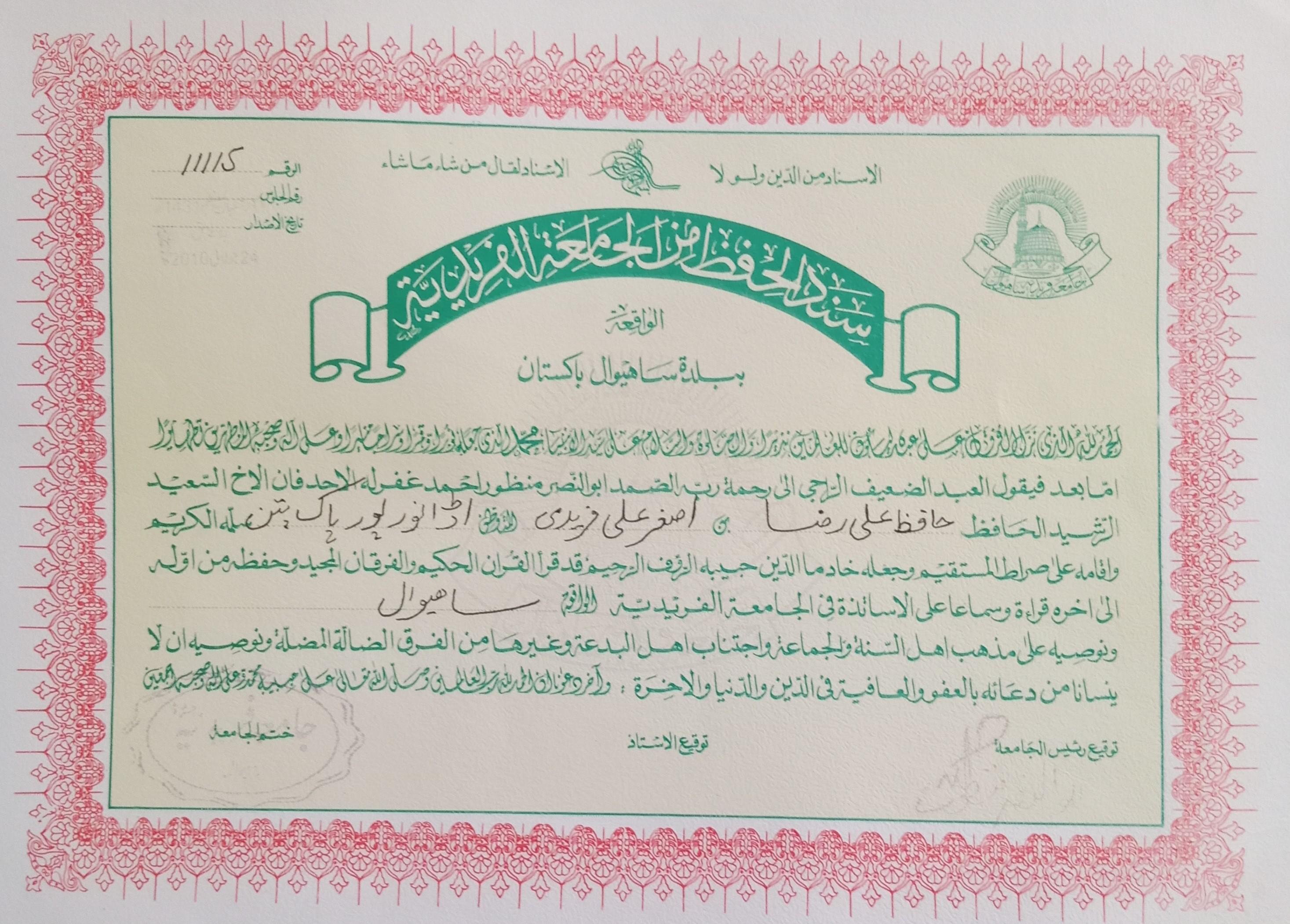 Hafiz Ali Raza avatar