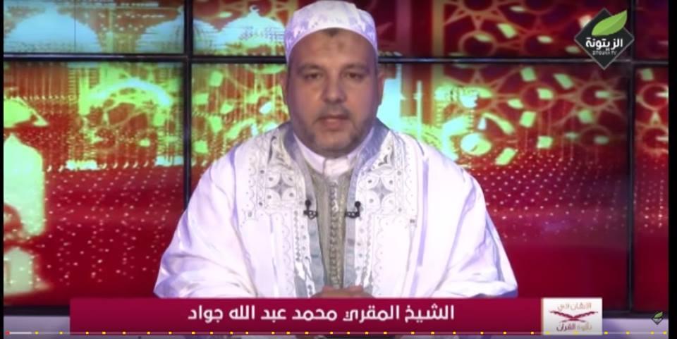 محمد جواد avatar