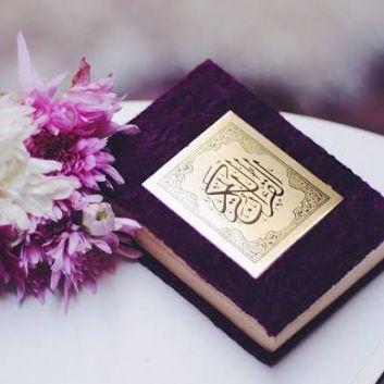 Abubakar Ikram avatar