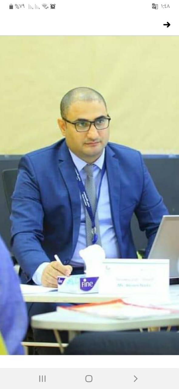 Akram Nada avatar