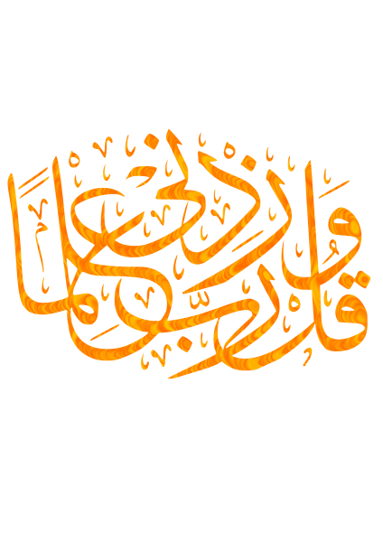Hend Ahmed avatar