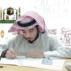 Syed Ahsan Abrar  avatar
