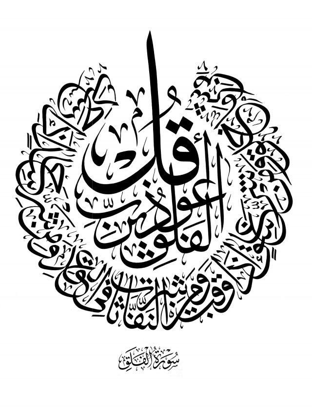 Fatima Muhammad avatar